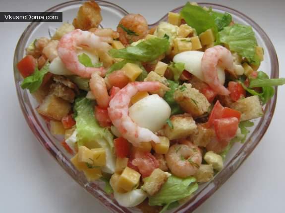 Салат цезарь с креветками в домашних условиях рецепт с майонезом